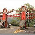 陽明山公園大門口.jpg