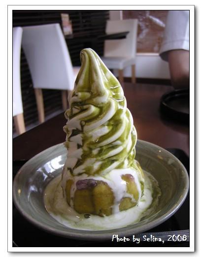 抹茶燒蕃薯冰淇淋.jpg