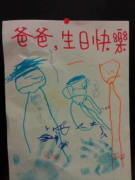 20120717_happy_birthday