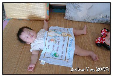 20090930-sleeping.jpg