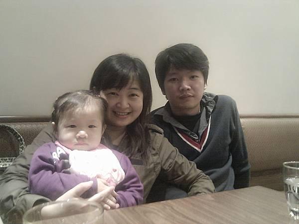 C360_2012-03-18-19-38-15