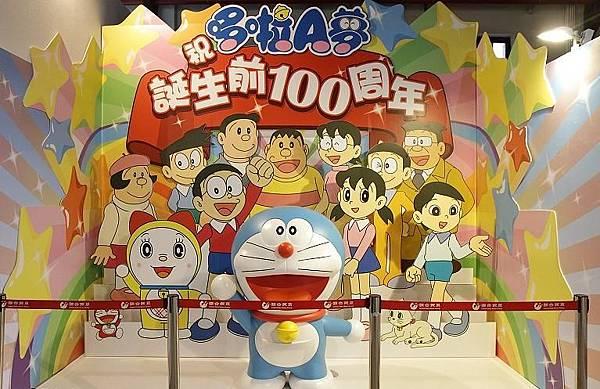 小叮噹100周年特展