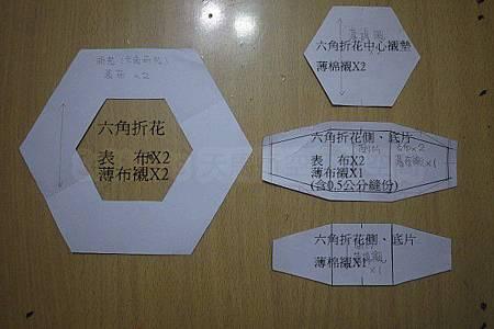 0. 紙型.jpg