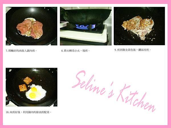 主菜--香煎豬排作法圖2.jpg