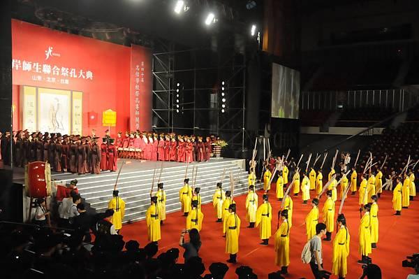 2009 忠信高中聯合祭孔開學典禮 294.jpg