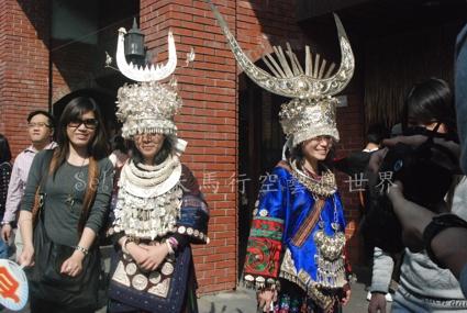 苗族服飾體驗--遊街-2.jpg