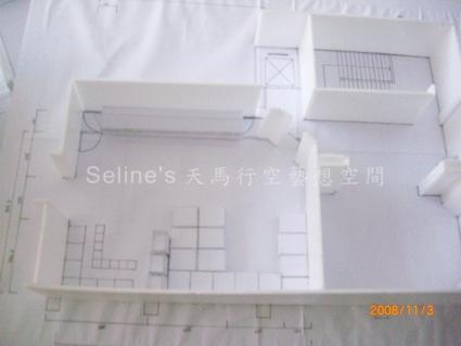 傳藝204室 1:50 模擬模型--全貌.jpg