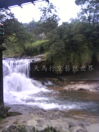 平溪十分寮園區外-四廣潭橋下小瀑布-1.jpg
