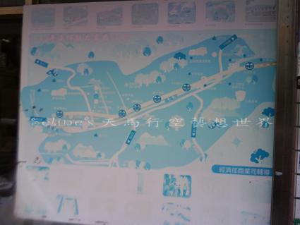 平溪地圖.jpg