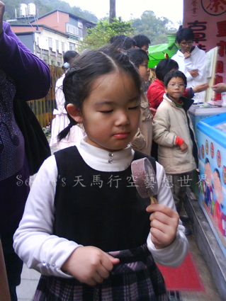 平溪箐桐車站老街-羅妹吃棒棒冰.jpg