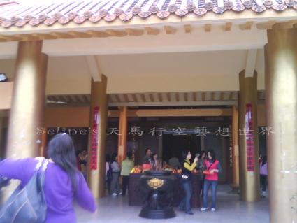 雙溪聖南寺-莊嚴的大廳.jpg