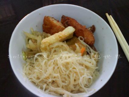 雙溪慧法禪寺--可口的素食.jpg