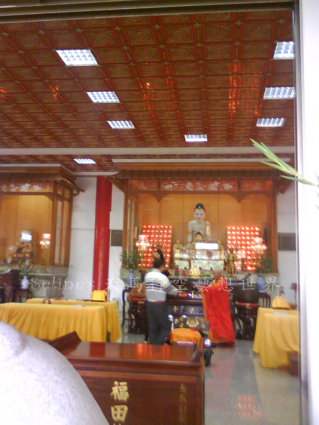 雙溪慧法禪寺--莊嚴大廳內部.jpg