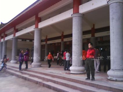雙溪慧法禪寺--莊嚴大廳外觀.jpg