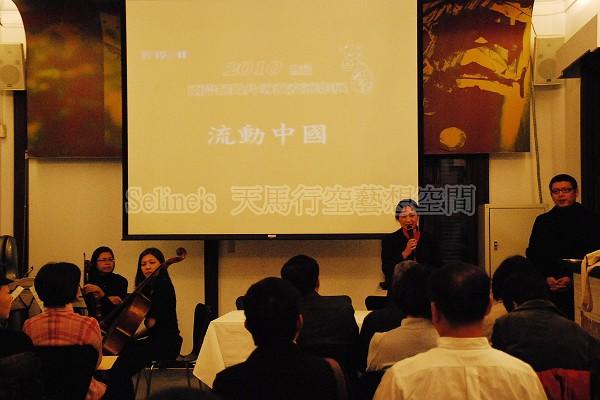 20101031兩岸記錄片開幕會場 (1).jpg