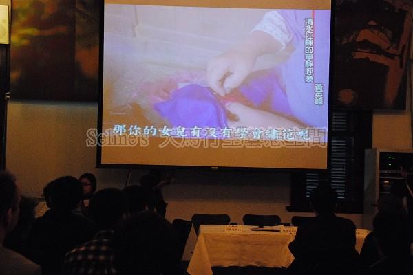20101031長河影片播出畫面.jpg