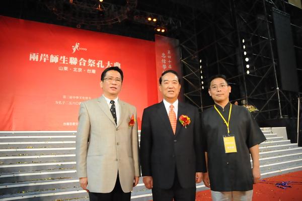 2009 忠信高中聯合祭孔開學典禮 650.jpg