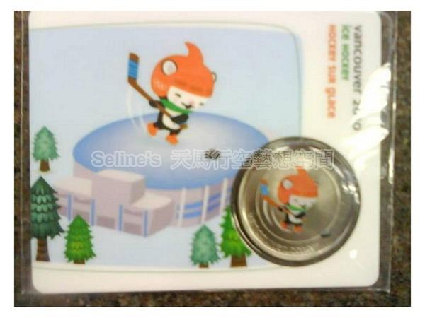 Joanne禮物~2010加拿大曲棍球比賽紀念幣包裝-1.jpg
