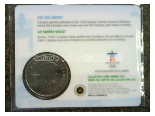 Joanne禮物~2010加拿大曲棍球比賽紀念幣包裝-2.jpg
