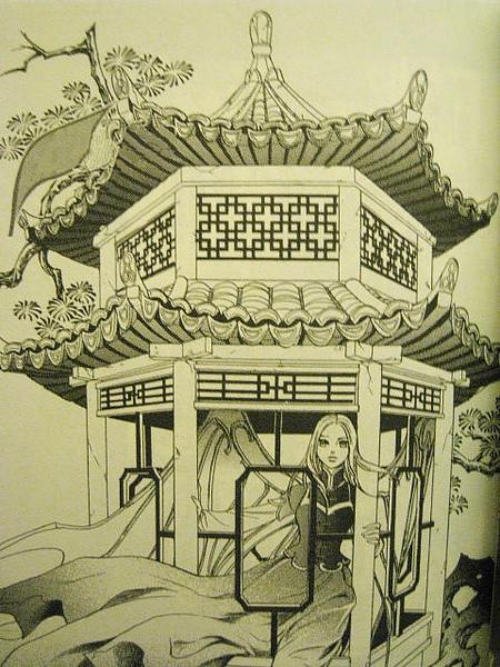 空中飲茶飯店5.jpg