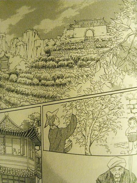 空中飲茶飯店2.jpg