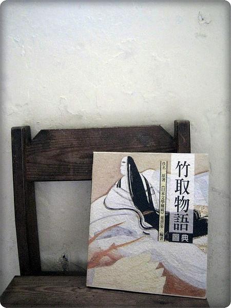 竹取物語1.jpg