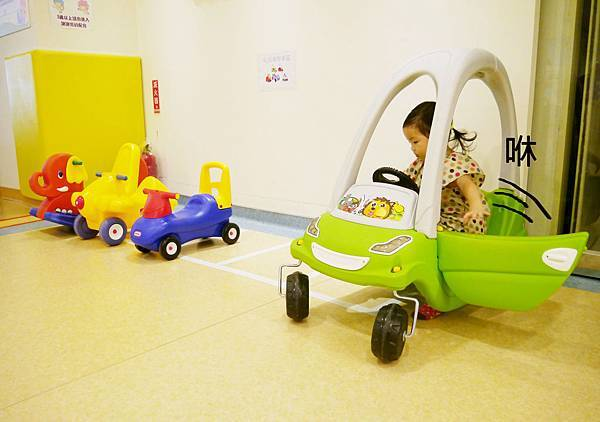 中央玩具車2
