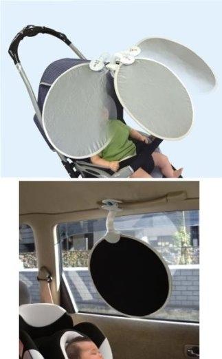 Akanbou-抗UV多功能遮陽板