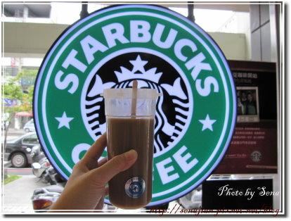 星巴克免費咖啡.JPG