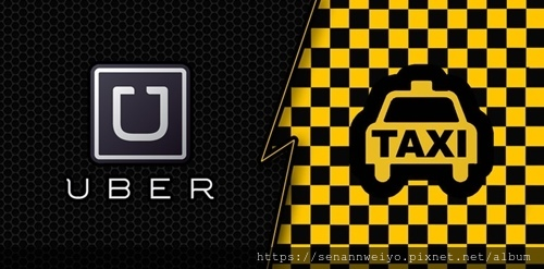 uberTaxi4.jpg