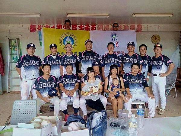 with baseball team.jpg
