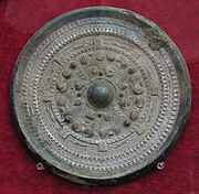 180px-Bronze_Mirror_in_Ancient_Japan.jpg