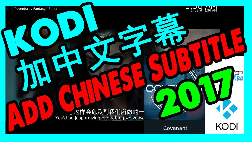 uttn Chi Sub.jpg