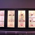 2011_土耳其-安塔利亞 Antalya blog (20).jpg