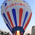 2011_土耳其_熱氣球 Air balloon blog (4).JPG