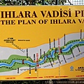 2011_土耳其-烏夫拉拉溪谷Ihlrara Vadisi blog (05).jpg