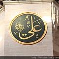 2011_土耳其 蘇雷曼尼亞清真寺-Suleymaniye Camii  blog (8).JPG
