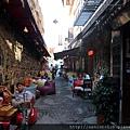 2011_土耳其 歐塔寇伊_Ortakoy blog (1).jpg