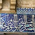 2011_土耳其 耶尼清真寺 Yeni Camii blog (10).JPG