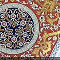 2011_土耳其-托普卡匹皇宮 Topkapi Sarayi blog (14).JPG