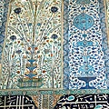 2011_土耳其-托普卡匹皇宮後宮 Topkapi Sarayi blog (15).JPG