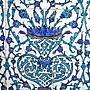 2011_土耳其-托普卡匹皇宮後宮 Topkapi Sarayi blog (4).JPG