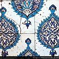 2011_土耳其-托普卡匹皇宮後宮 Topkapi Sarayi blog (2).JPG