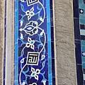2011_土耳其-考古博物館Istanbul Arekoloji blog (20).JPG