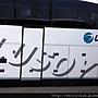 2011 土耳其遊覽車_3.JPG