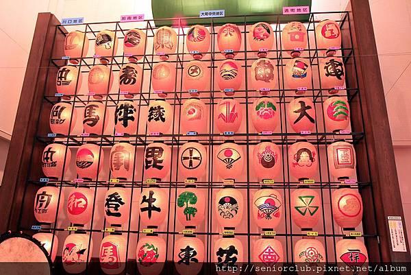 2011 Nov  6 秋田市民俗藝能傳承館_002_調整大小.JPG