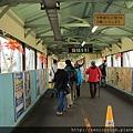 2011 Nov 6 由利高原鐵道 (25)_調整大小.JPG