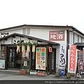 2011 Nov 7 酒田 (1)_調整大小.JPG