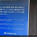 2011 Nov 10 安藤釀造元 (2)_調整大小.JPG