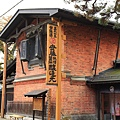2011 Nov 10 安藤釀造元 (1)_調整大小.JPG